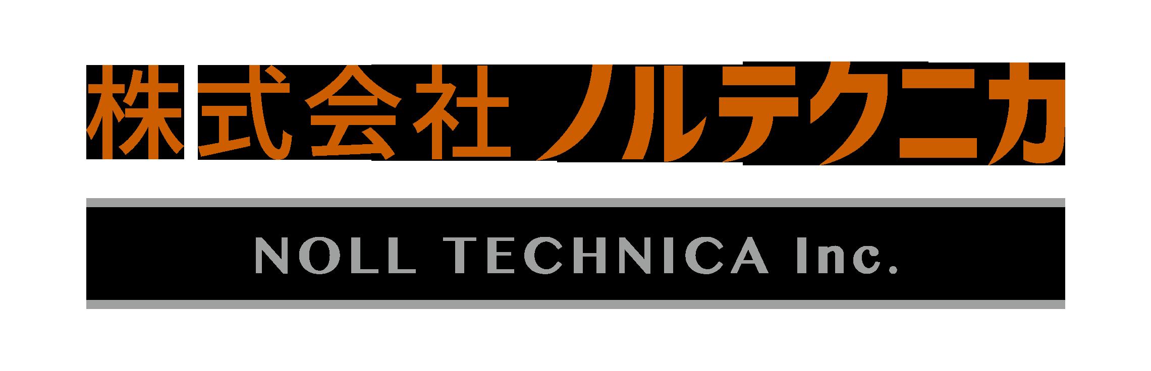 株式会社ノルテクニカ公式ブログ